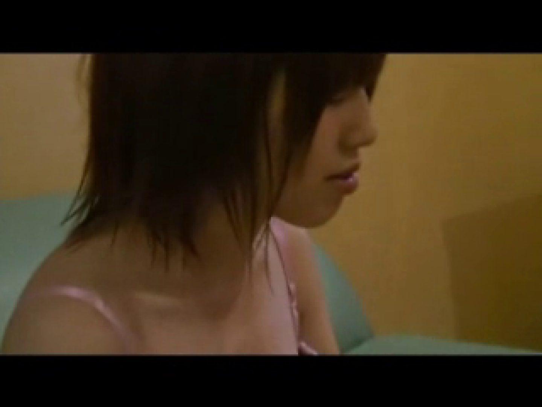 援助名作シリーズ 若槻千夏似と言われた19歳 フェラチオ オマンコ動画キャプチャ 89連発 46