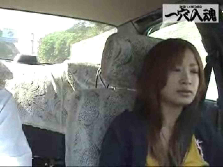 一穴入魂 アイドル並み可愛さのみわに入魂 前編 素人 AV無料動画キャプチャ 48連発 2
