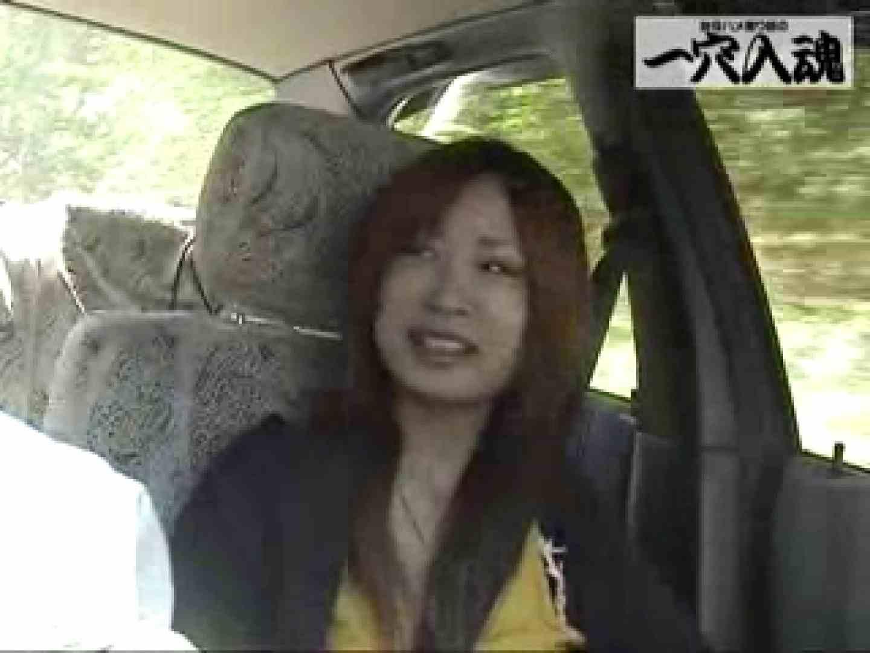 一穴入魂 アイドル並み可愛さのみわに入魂 前編 車 オメコ無修正動画無料 48連発 3