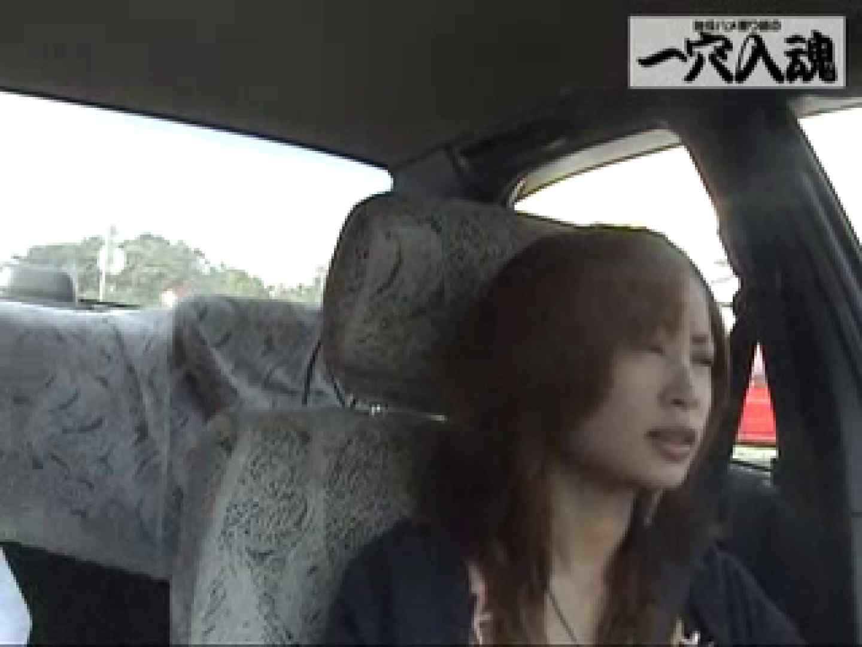 一穴入魂 アイドル並み可愛さのみわに入魂 前編 素人 AV無料動画キャプチャ 48連発 23