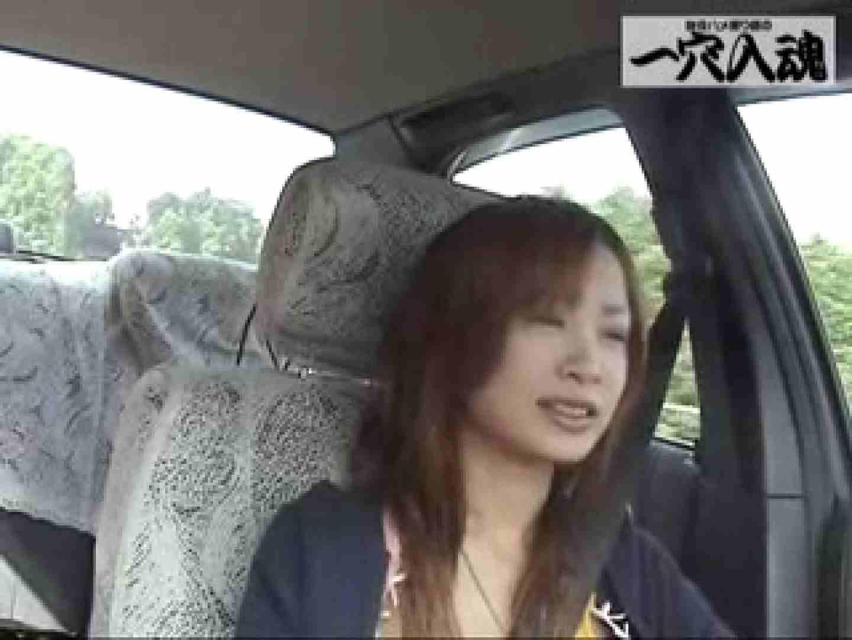 一穴入魂 アイドル並み可愛さのみわに入魂 前編 車 オメコ無修正動画無料 48連発 24