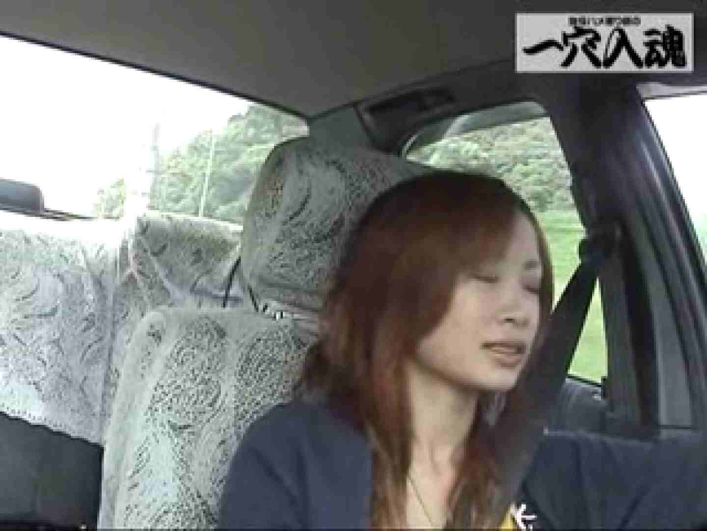一穴入魂 アイドル並み可愛さのみわに入魂 前編 アイドル アダルト動画キャプチャ 48連発 26
