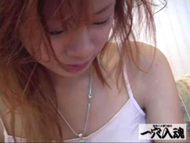 一穴入魂 アイドル並み可愛さのみわに入魂 前編 車 オメコ無修正動画無料 48連発 38