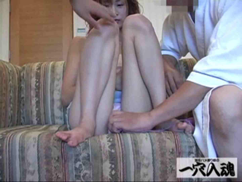 一穴入魂 アイドル並み可愛さのみわに入魂 前編 レズ特集 セックス画像 48連発 41