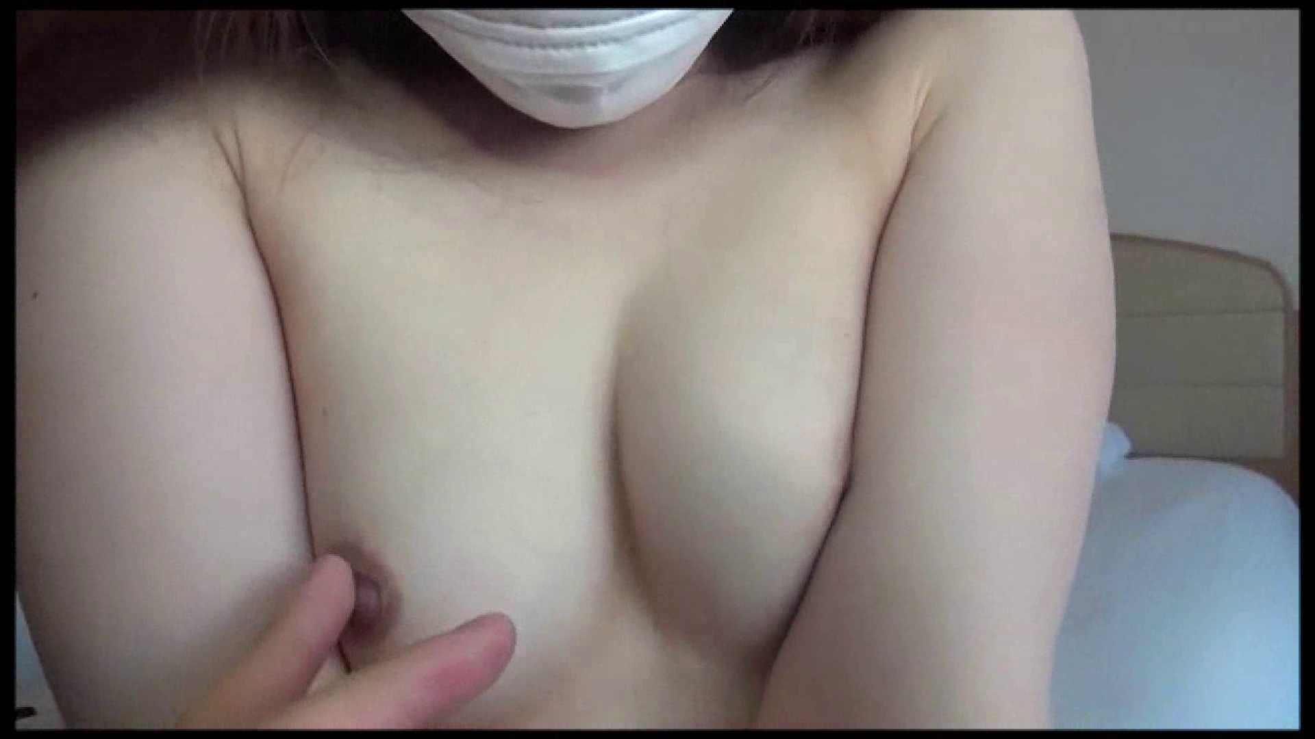 ハメ撮り天国 Vol.29 いやらしいOL おまんこ動画流出 46連発 8