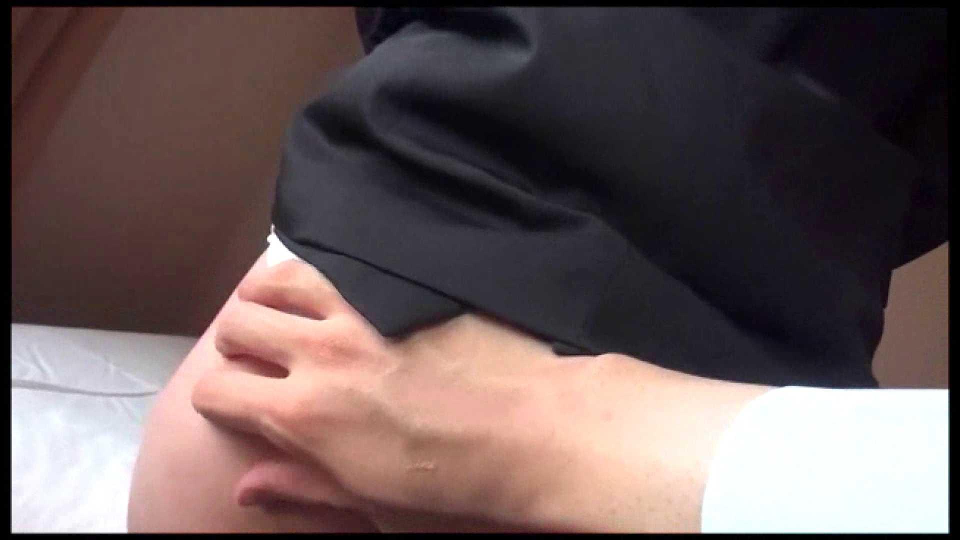 ハメ撮り天国 Vol.33 いやらしいOL われめAV動画紹介 82連発 11