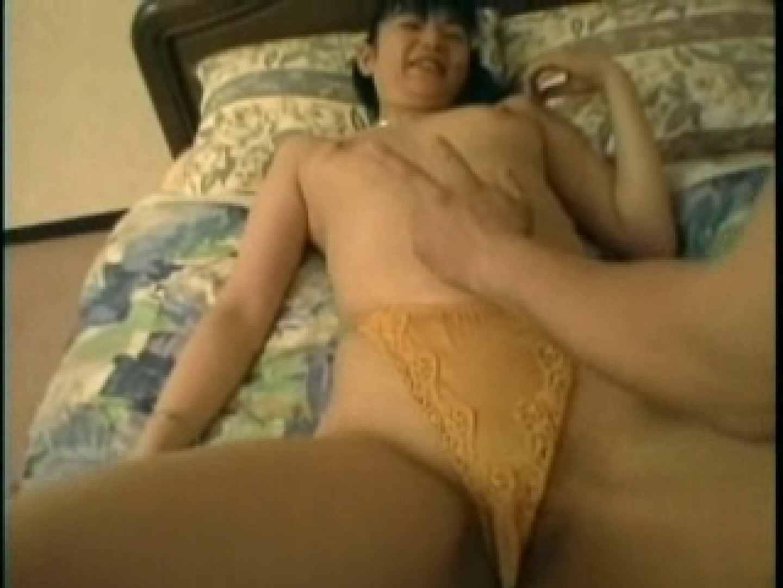 熟女名鑑 Vol.01 橘美里 いやらしいOL  99連発 40