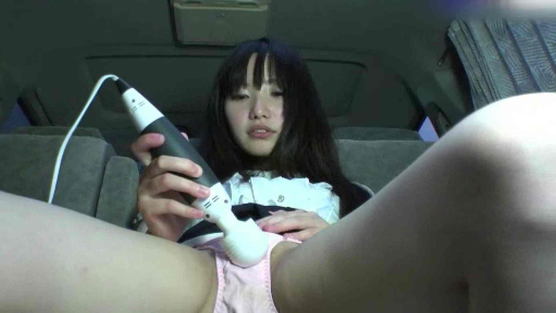 アヘ顔のわたしってどうかしら Vol.044 美女 オマンコ無修正動画無料 52連発 9