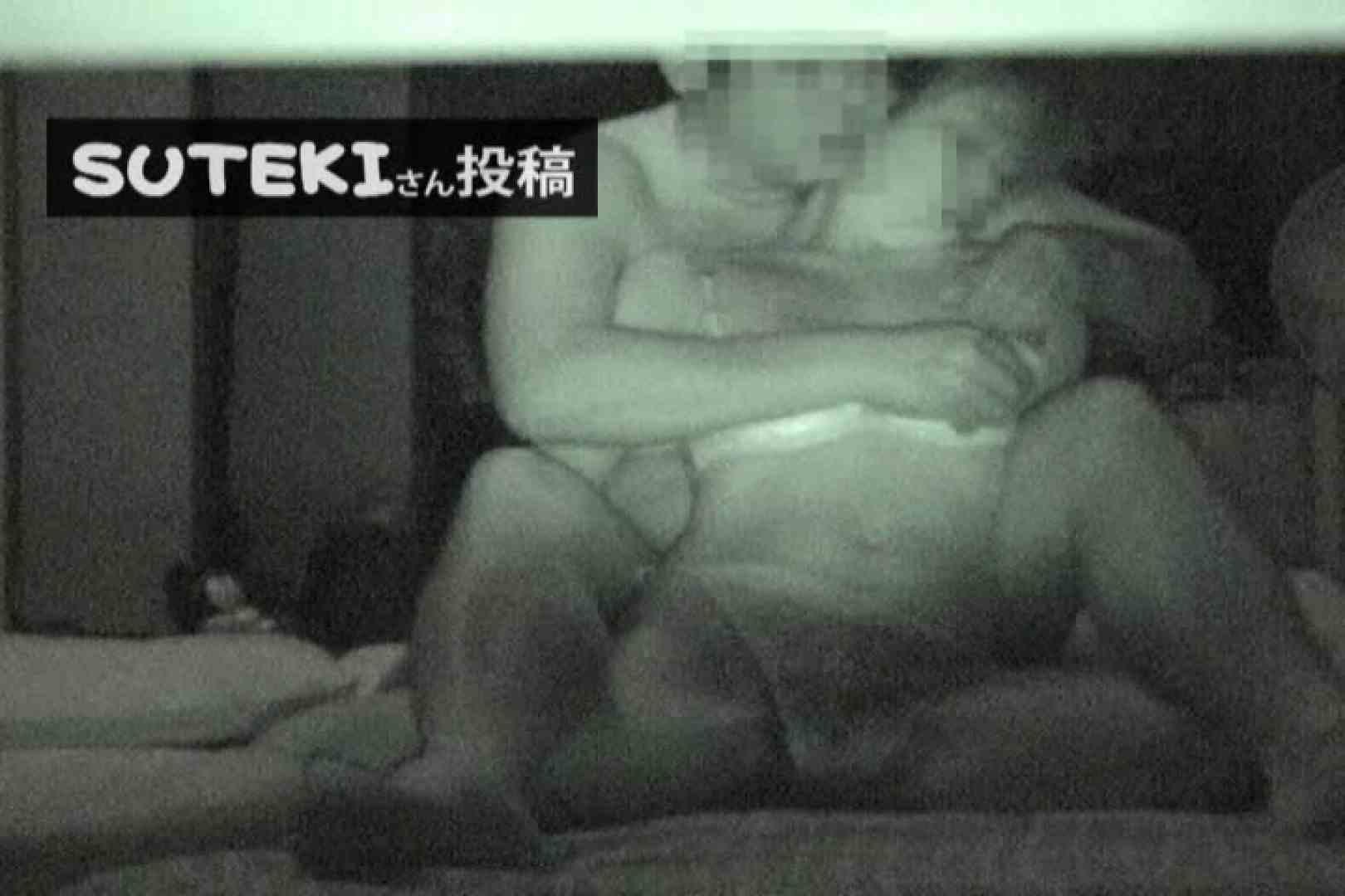 SUTEKIさん投稿 ナイトショット パンティ のぞき動画キャプチャ 93連発 5