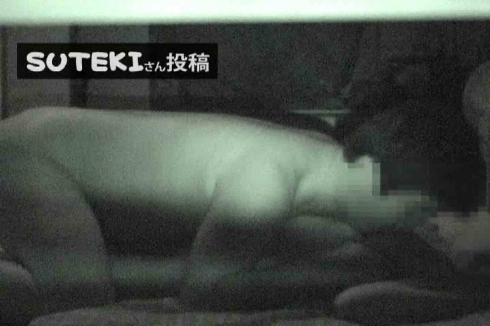 SUTEKIさん投稿 ナイトショット 投稿物 戯れ無修正画像 93連発 12