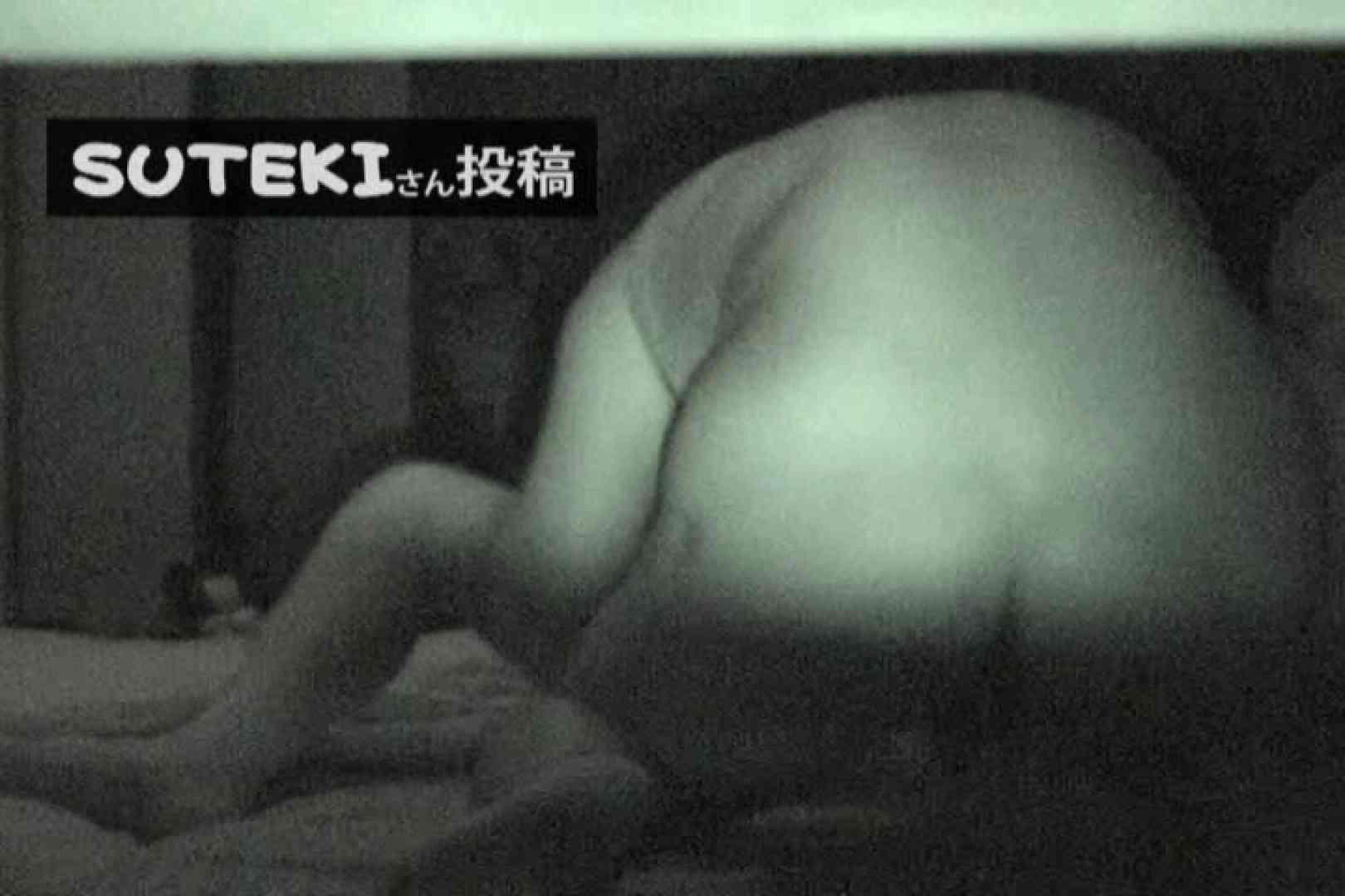 SUTEKIさん投稿 ナイトショット 盗撮大放出 盗み撮り動画 93連発 35