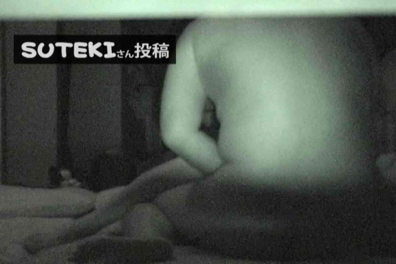 SUTEKIさん投稿 ナイトショット いやらしいOL おめこ無修正動画無料 93連発 42