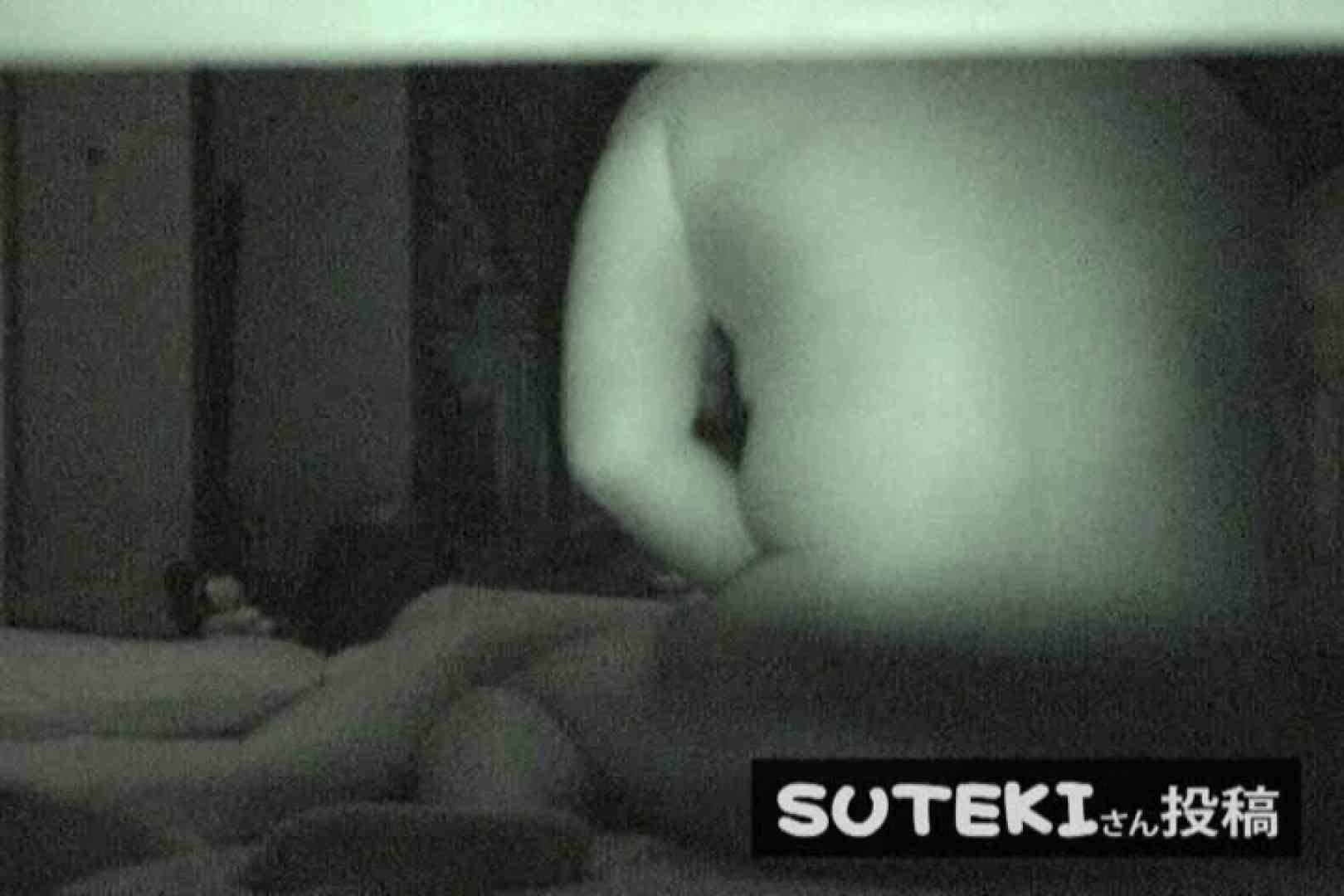 SUTEKIさん投稿 ナイトショット 盗撮大放出 盗み撮り動画 93連発 43