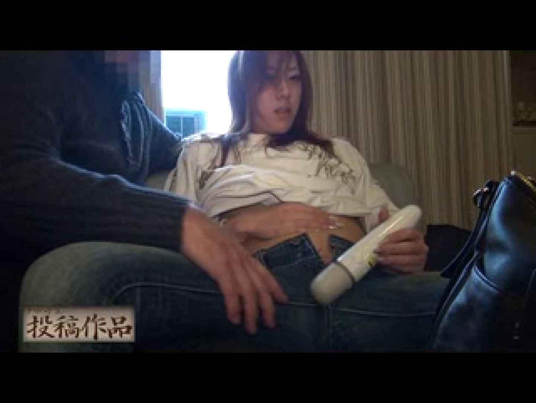 ナマハゲさんのまんこコレクション第二章 haruna 電マ おめこ無修正動画無料 74連発 26