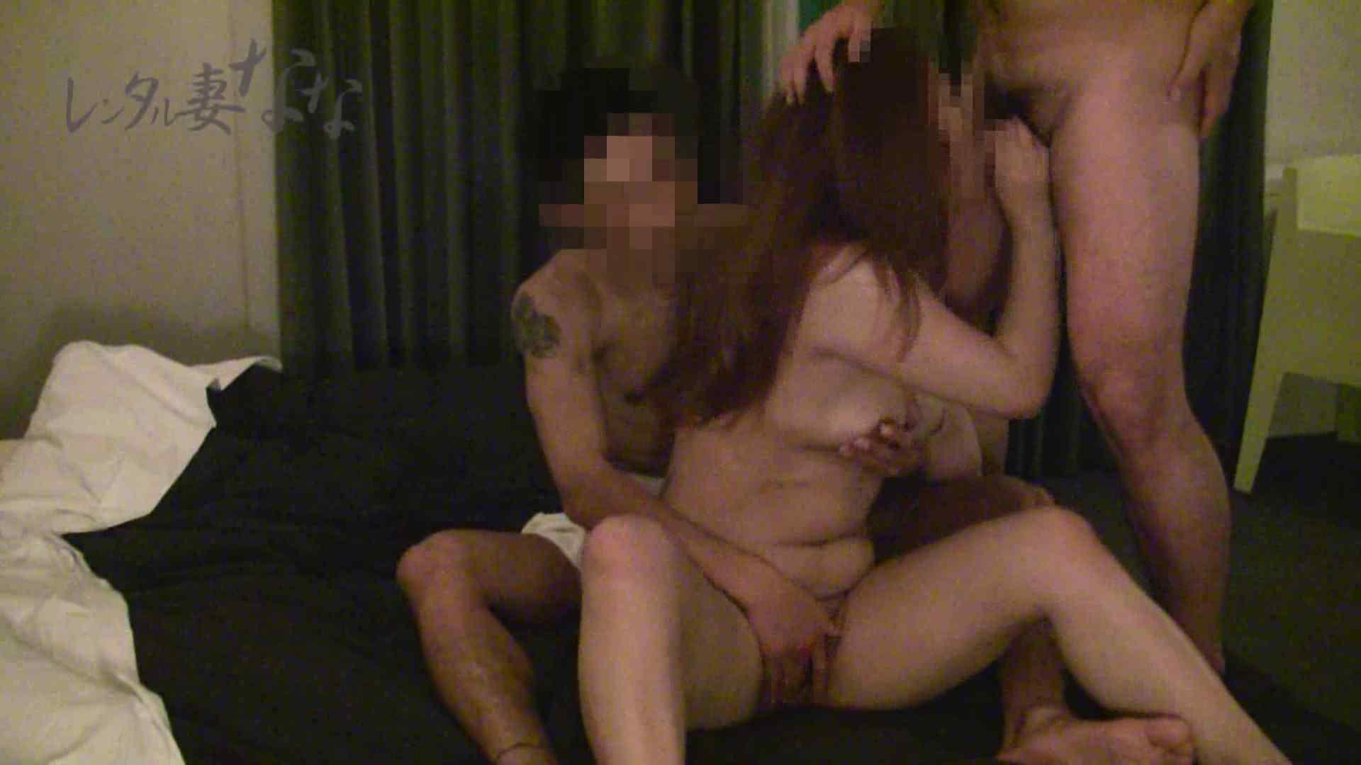 レンタル妻ななのお友達vol.2 セックス AV無料 89連発 18