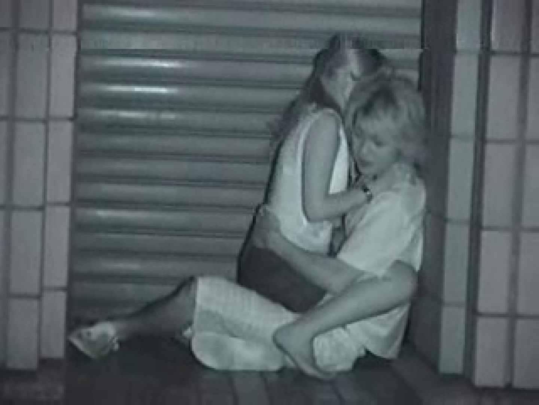 野外発情カップル無修正版 Vol.2 野外 おまんこ無修正動画無料 53連発 16