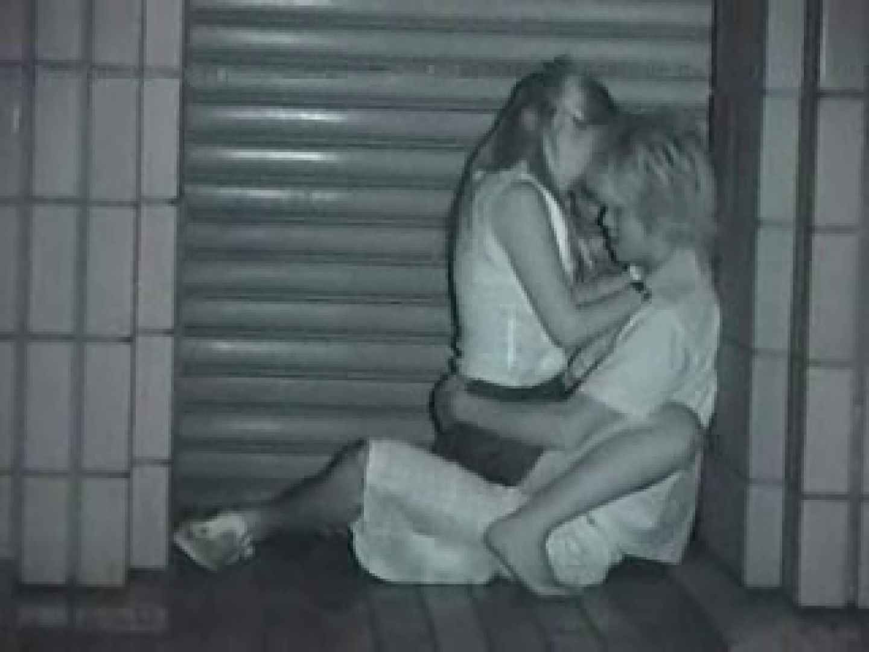 野外発情カップル無修正版 Vol.2 0   0  53連発 19