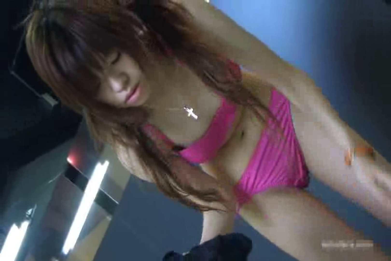 素人嬢のかなこ21歳の激オナ オナニー オマンコ動画キャプチャ 71連発 9