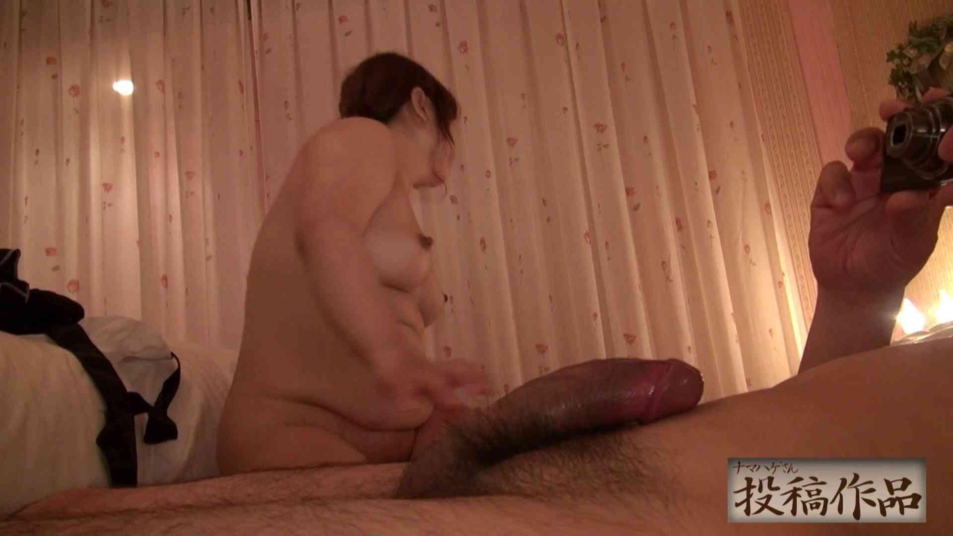 ナマハゲさんのまんこコレクション第二章 konomi02 いやらしい熟女 アダルト動画キャプチャ 99連発 87