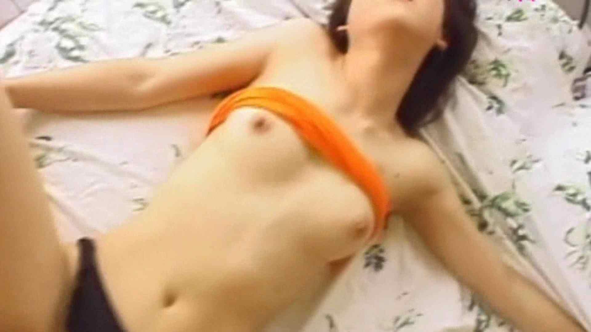 おしえてギャル子のH塾 Vol.14 前編 いやらしいOL ワレメ動画紹介 81連発 78