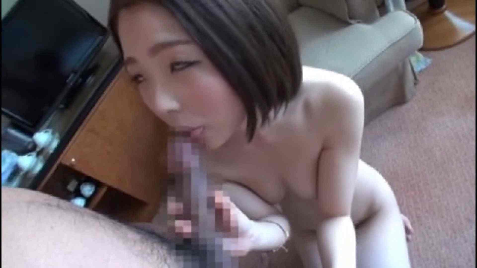 おしえてギャル子のH塾 Vol.45後編 いやらしいOL セックス無修正動画無料 95連発 2
