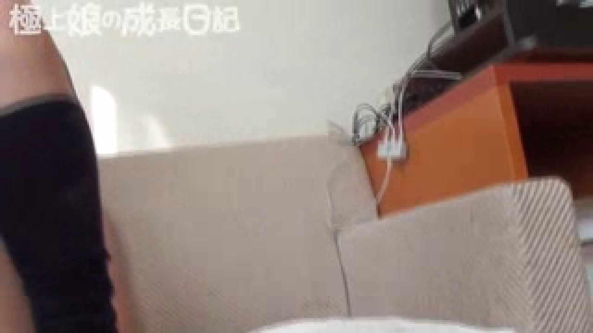 極上素人嬢の成長日記 2日目 フェラ ヌード画像 92連発 40