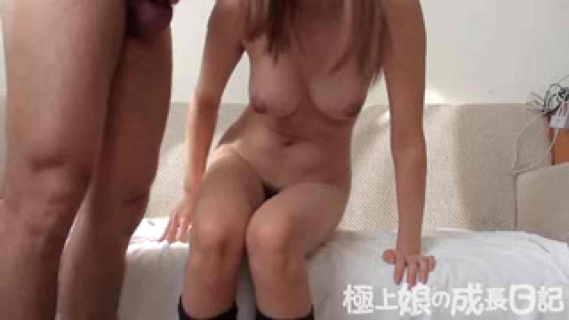 極上素人嬢の成長日記 2日目 フェラ ヌード画像 92連発 88