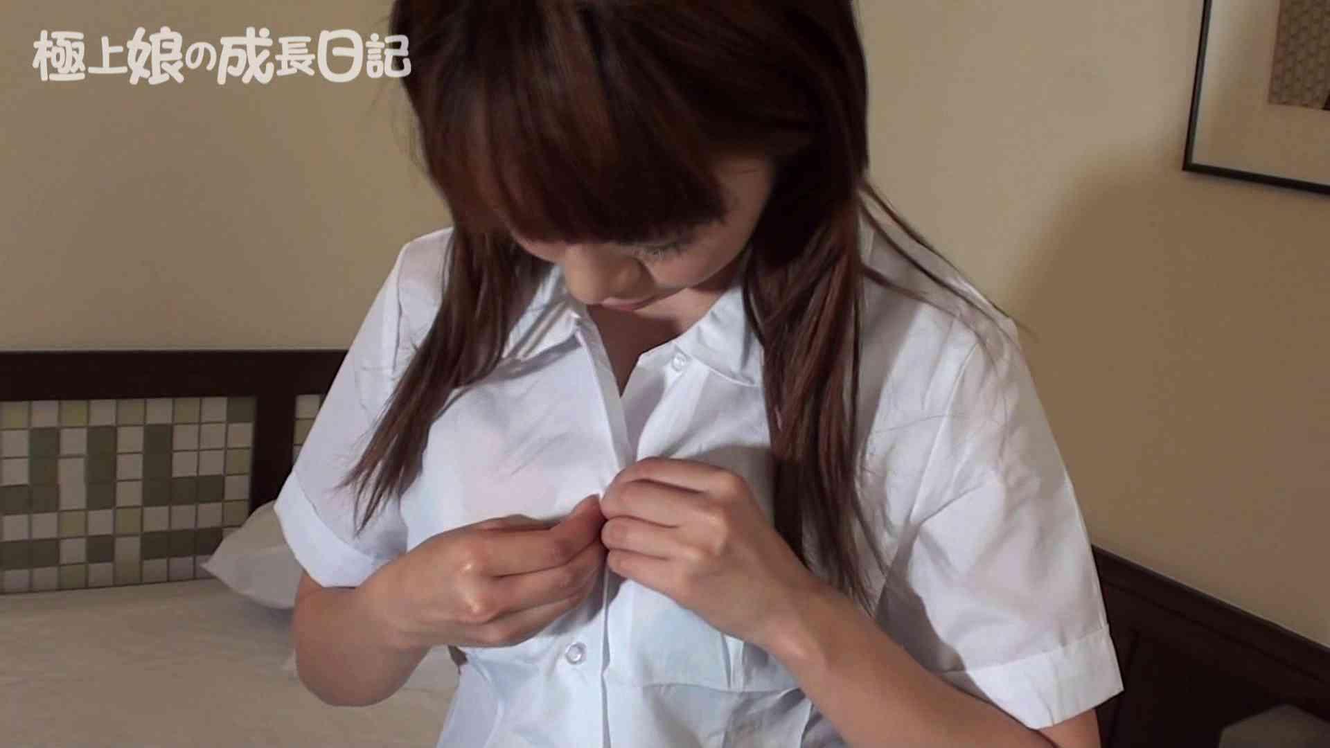 極上素人嬢の成長日記 コスプレオナニー編 素人 盗撮画像 22連発 2