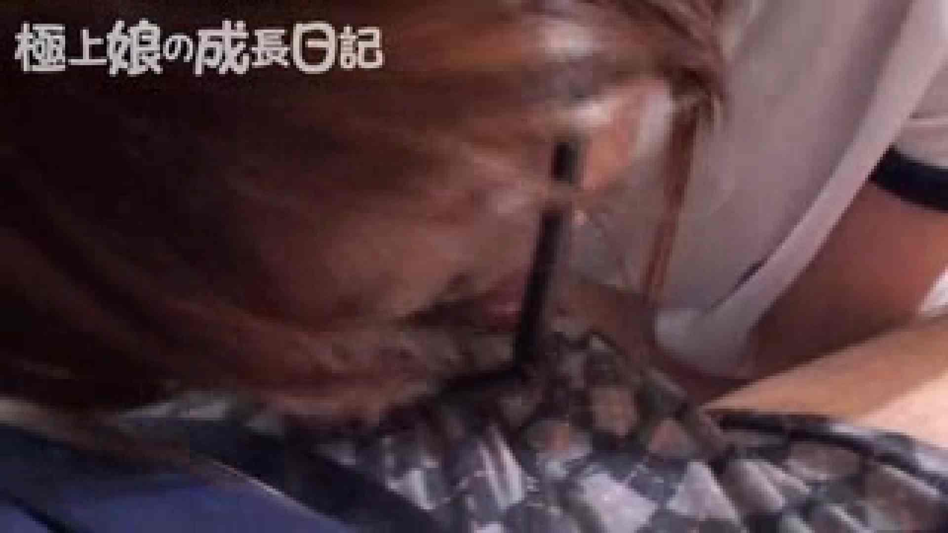 極上素人嬢の成長日記 コスプレハメ撮りブルマ編 卑猥 性交動画流出 78連発 28