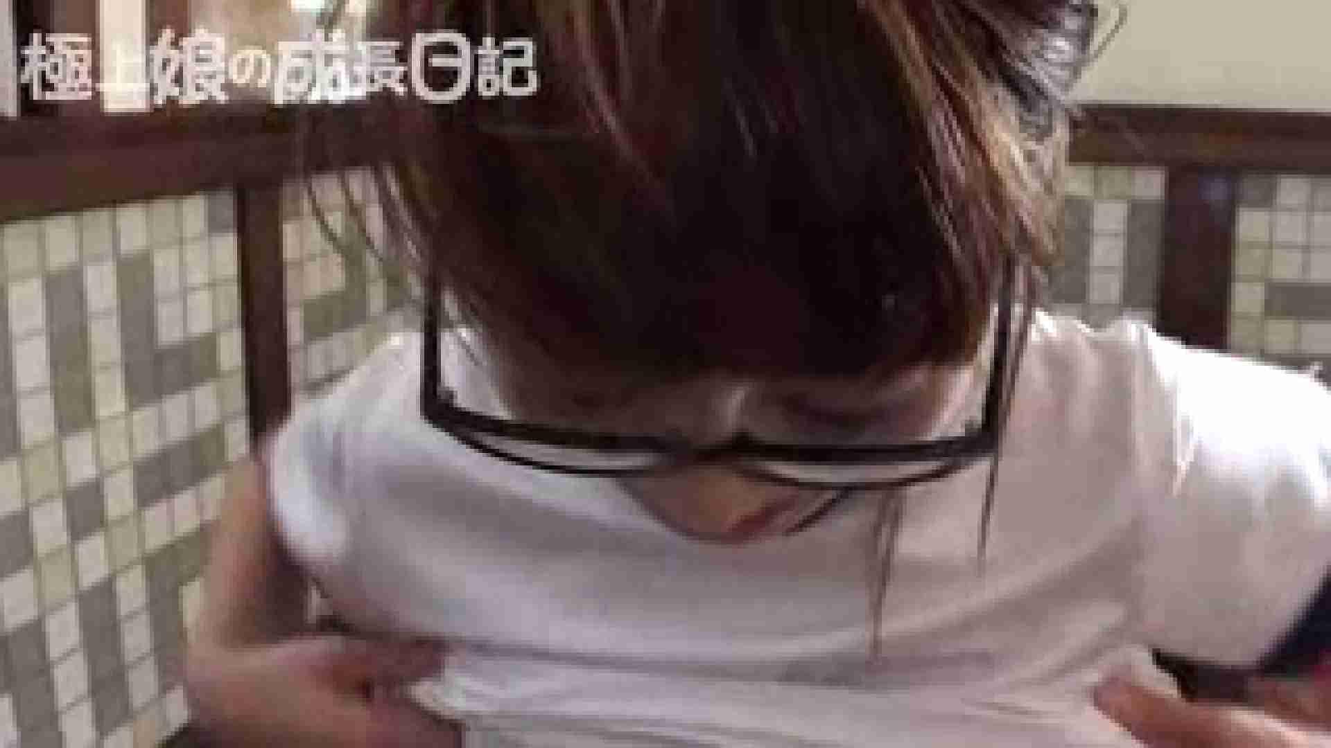 極上素人嬢の成長日記 コスプレハメ撮りブルマ編 美乳 性交動画流出 78連発 45
