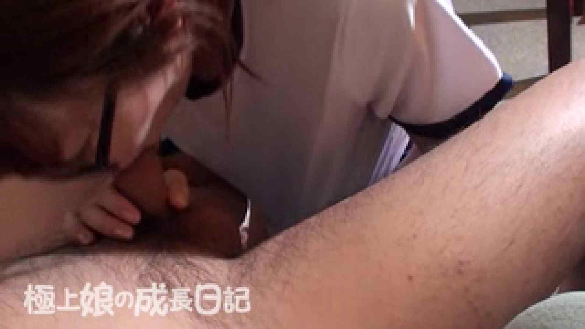 極上素人嬢の成長日記 コスプレハメ撮りブルマ編 美乳 性交動画流出 78連発 69