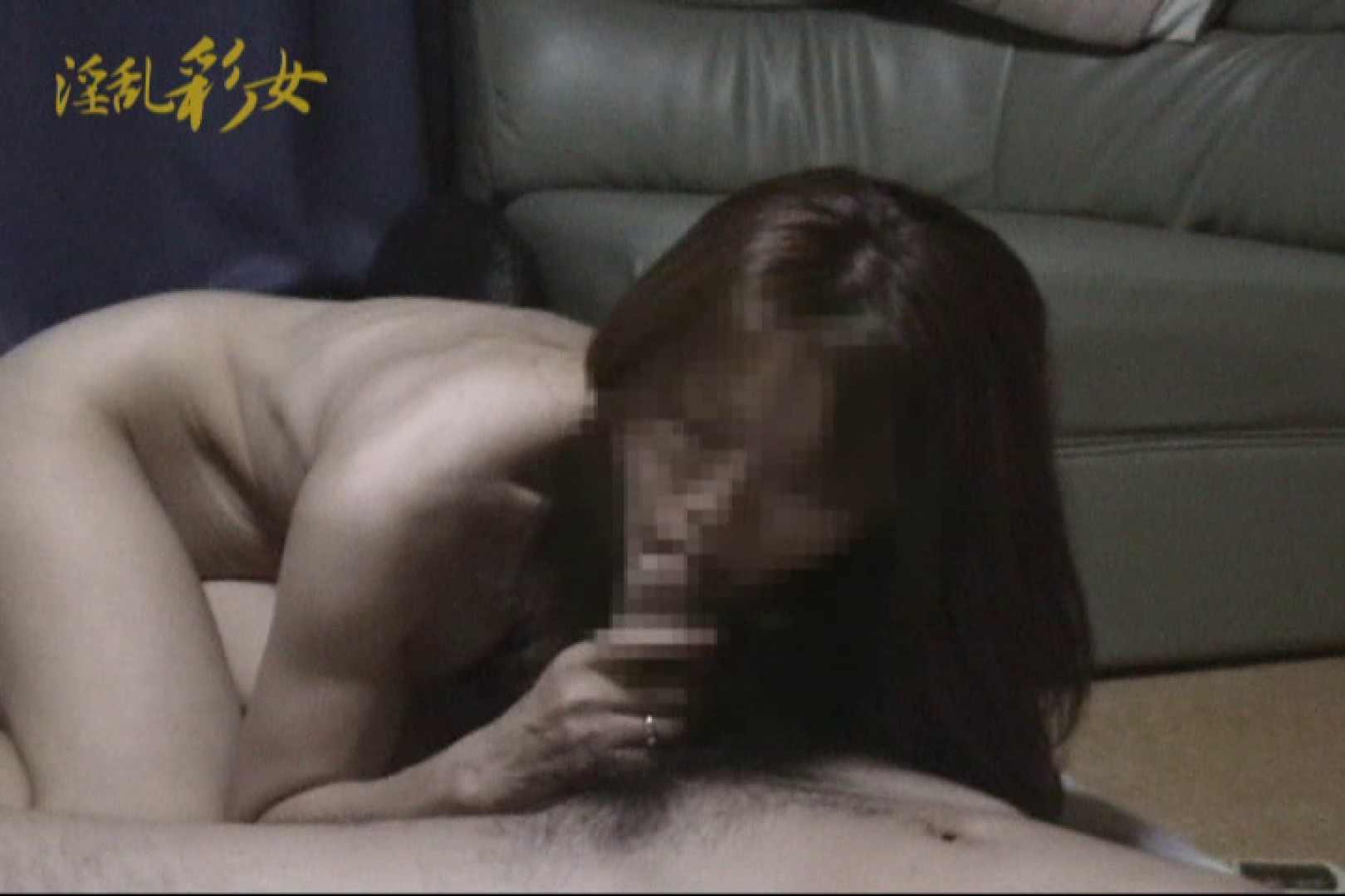 淫乱彩女 麻優里 禁断の彼氏 0 | フェラ  66連発 1