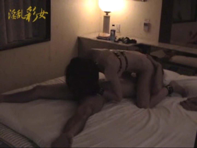 淫乱彩女 麻優里 ホテルで3P ホテル | 0  84連発 37