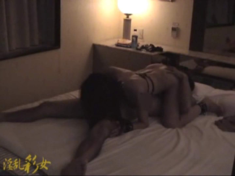 淫乱彩女 麻優里 ホテルで3P SEX セックス無修正動画無料 84連発 38