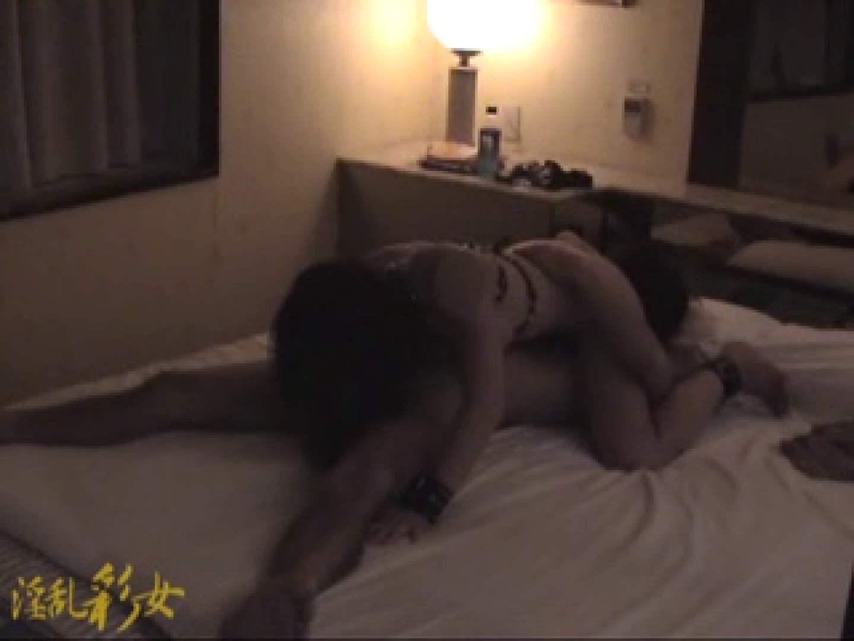 淫乱彩女 麻優里 ホテルで3P 女達の3P エロ無料画像 84連発 41