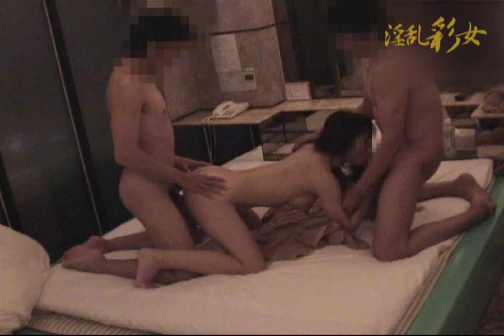 淫乱彩女 麻優里 ホテルで3P絶倫編 淫乱 おまんこ動画流出 52連発 38