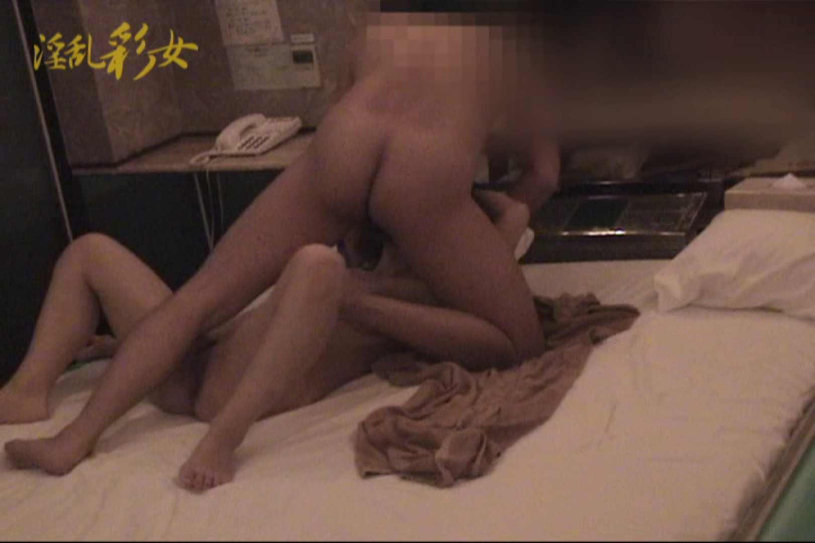 淫乱彩女 麻優里 ホテルで3P絶倫編 ホテル オメコ動画キャプチャ 52連発 47