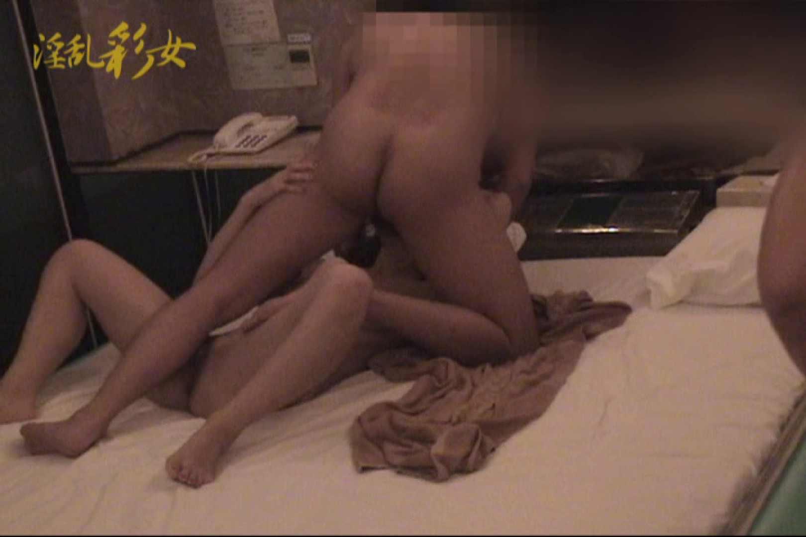 淫乱彩女 麻優里 ホテルで3P絶倫編 淫乱 おまんこ動画流出 52連発 48