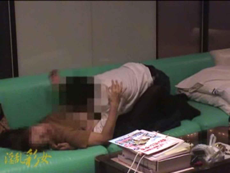 淫乱彩女 麻優里 公認彼氏の溜まった精子を大量発射 SEX エロ無料画像 76連発 51