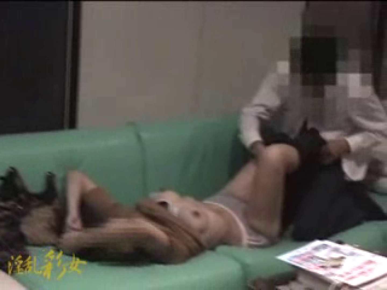 淫乱彩女 麻優里 公認彼氏の溜まった精子を大量発射 0  76連発 56
