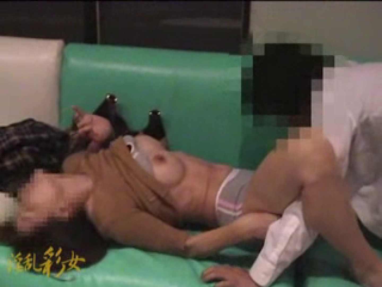 淫乱彩女 麻優里 公認彼氏の溜まった精子を大量発射 いやらしい熟女 おめこ無修正画像 76連発 73