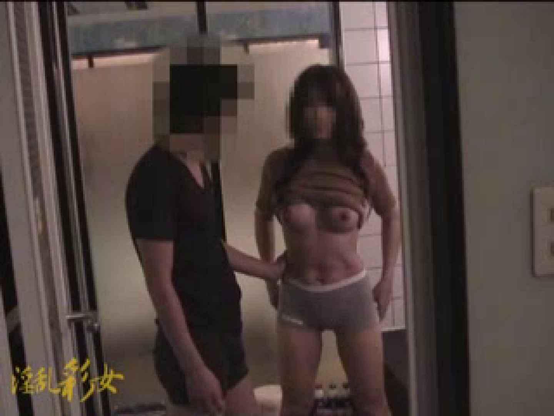 淫乱彩女 麻優里 公認彼氏の溜まった精子を大量発射 他人棒 エロ画像 76連発 76