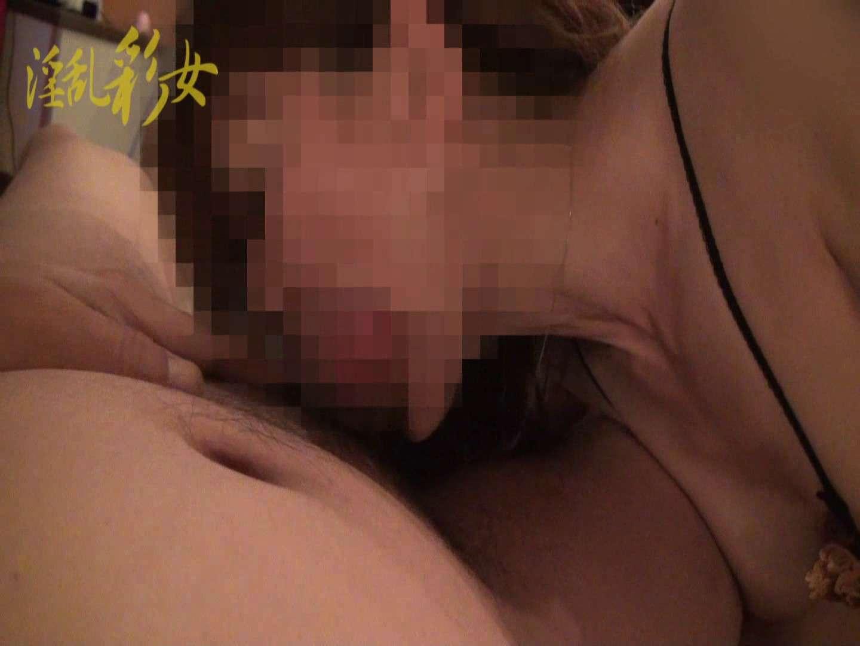 淫乱彩女麻優里 下着撮影&ハメ撮り 0   0  44連発 19