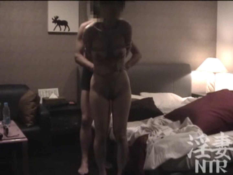 愛人Y子VOL.2 0  73連発 36