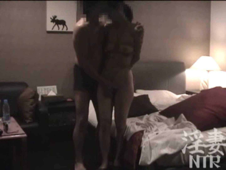 愛人Y子VOL.2 中出し オマンコ無修正動画無料 73連発 47