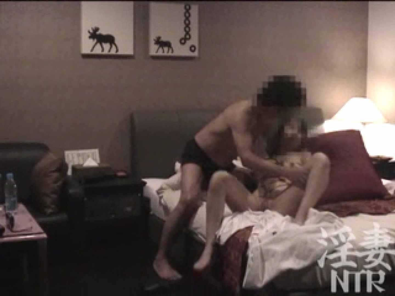 愛人Y子VOL.2 中出し オマンコ無修正動画無料 73連発 50