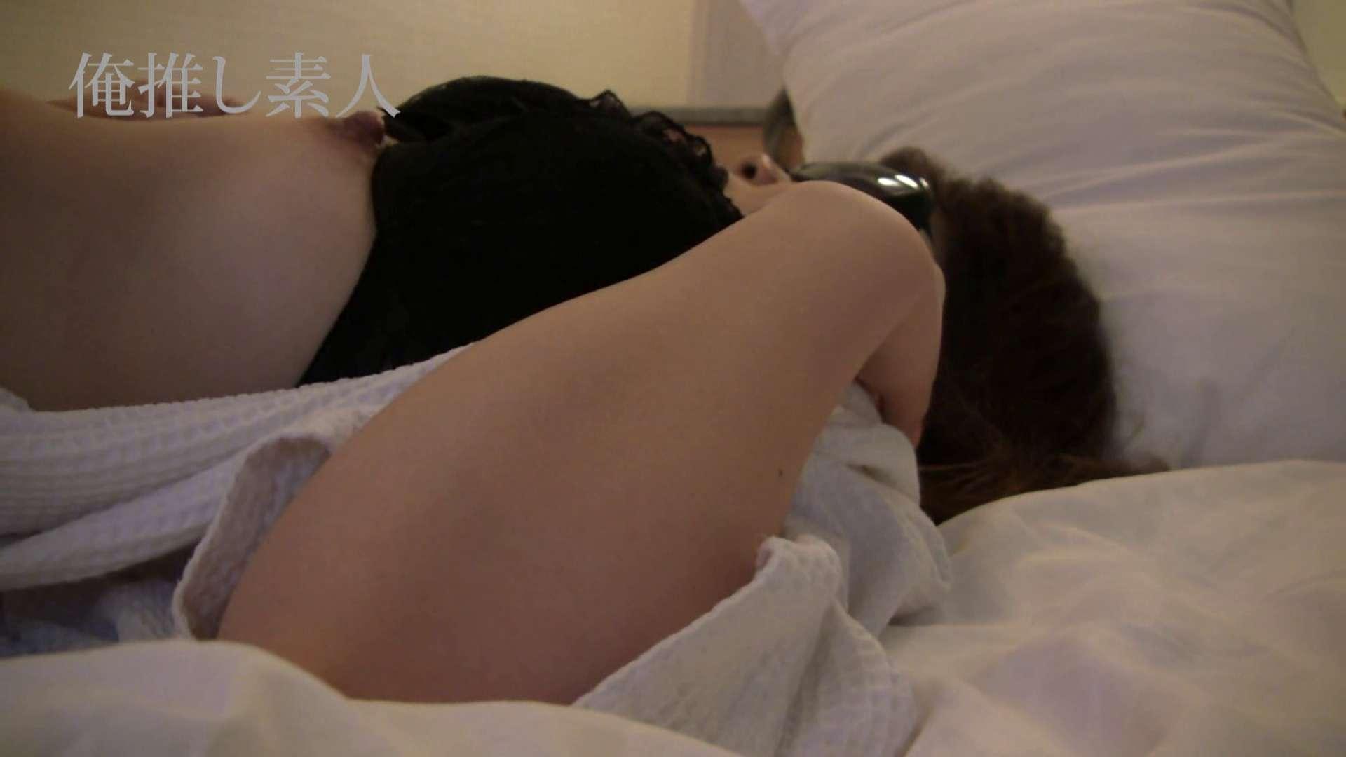 俺推し素人 ゆき ホテル おまんこ無修正動画無料 50連発 23