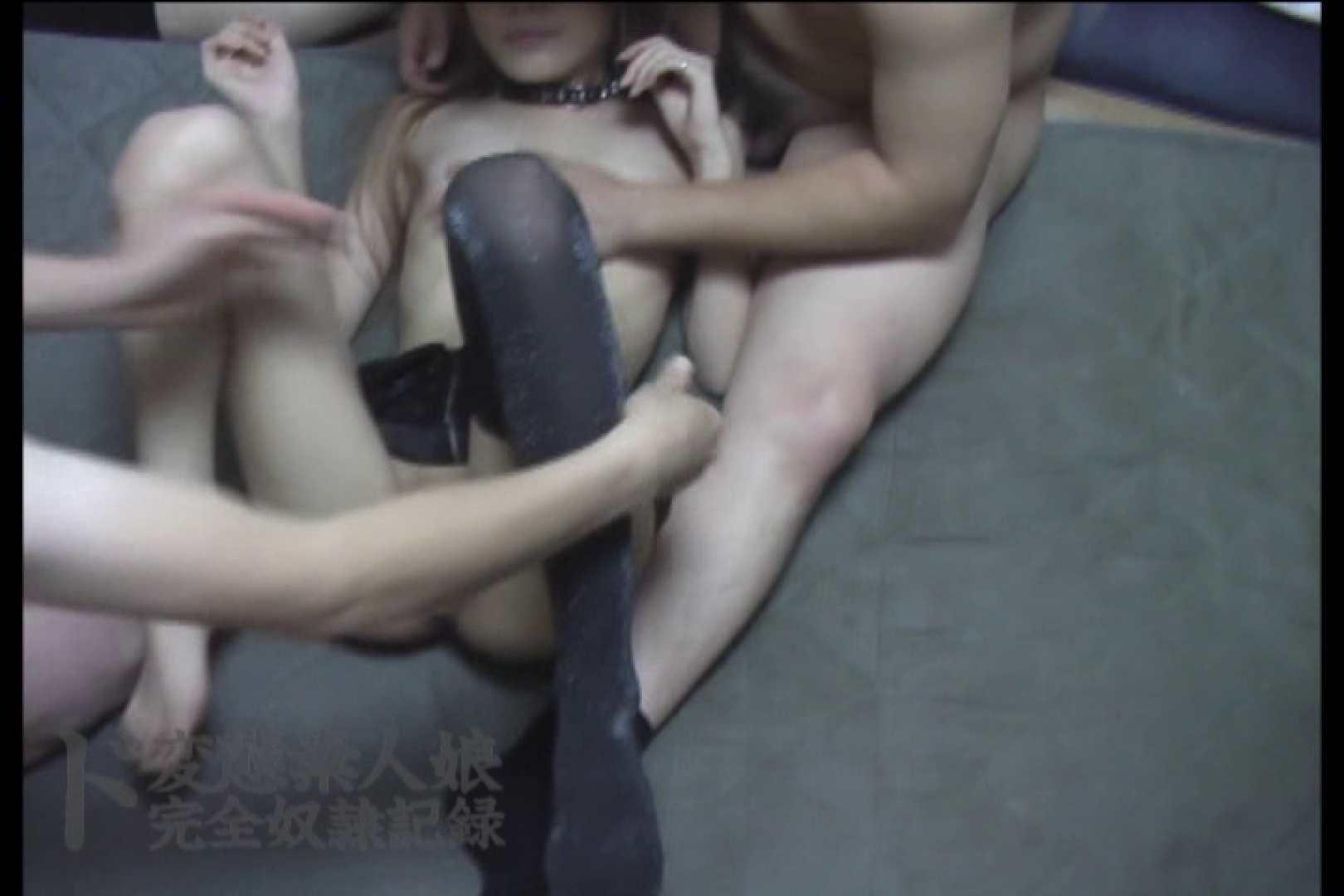 ド変態素人嬢完全奴隷記録 ~其の玖~ 素人 のぞき動画キャプチャ 57連発 17