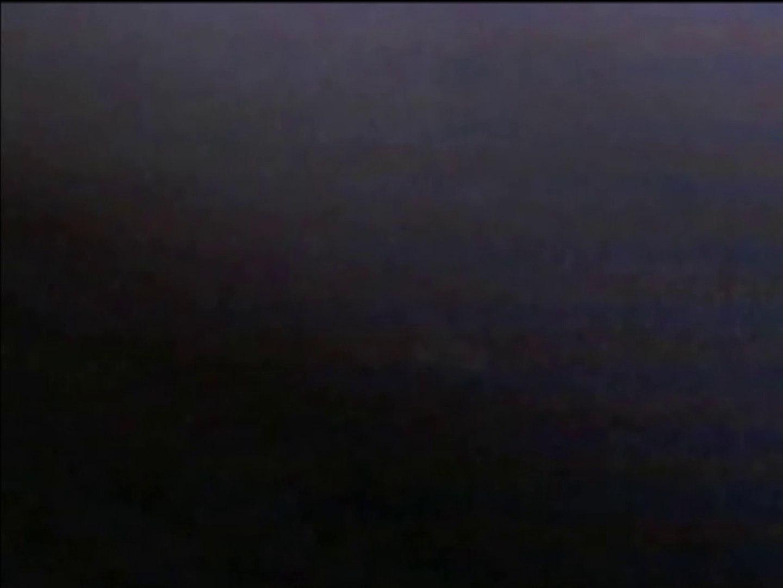 ガチンコ!!激カワギャル限定個人ハメ撮りセフレ編Vol.05 フェラ えろ無修正画像 76連発 18