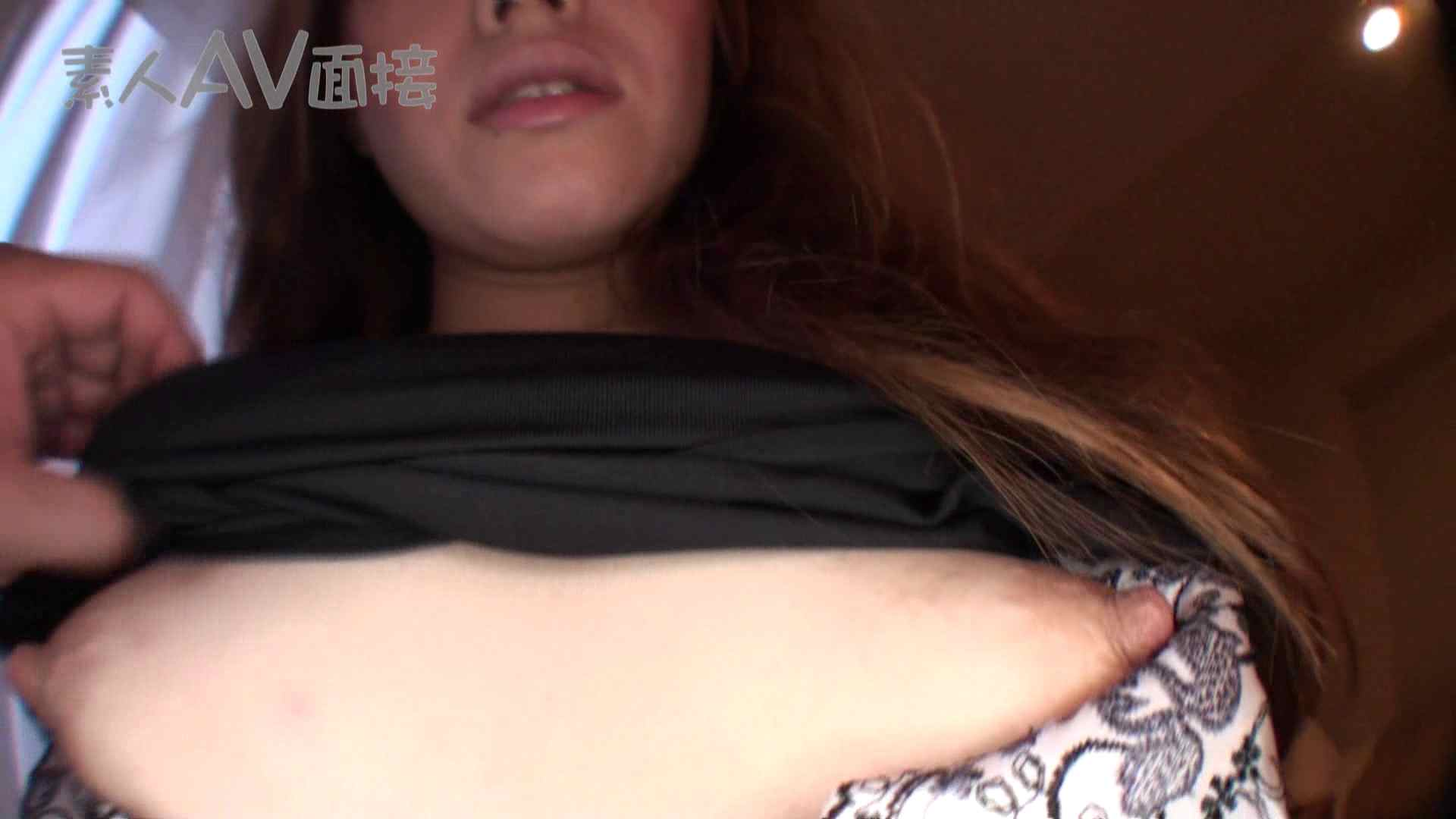 素人嬢がAV面接にやって来た。 仮名ゆみ 投稿物 女性器鑑賞 69連発 12
